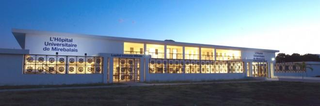 Dusk at Mirebalais Hospital